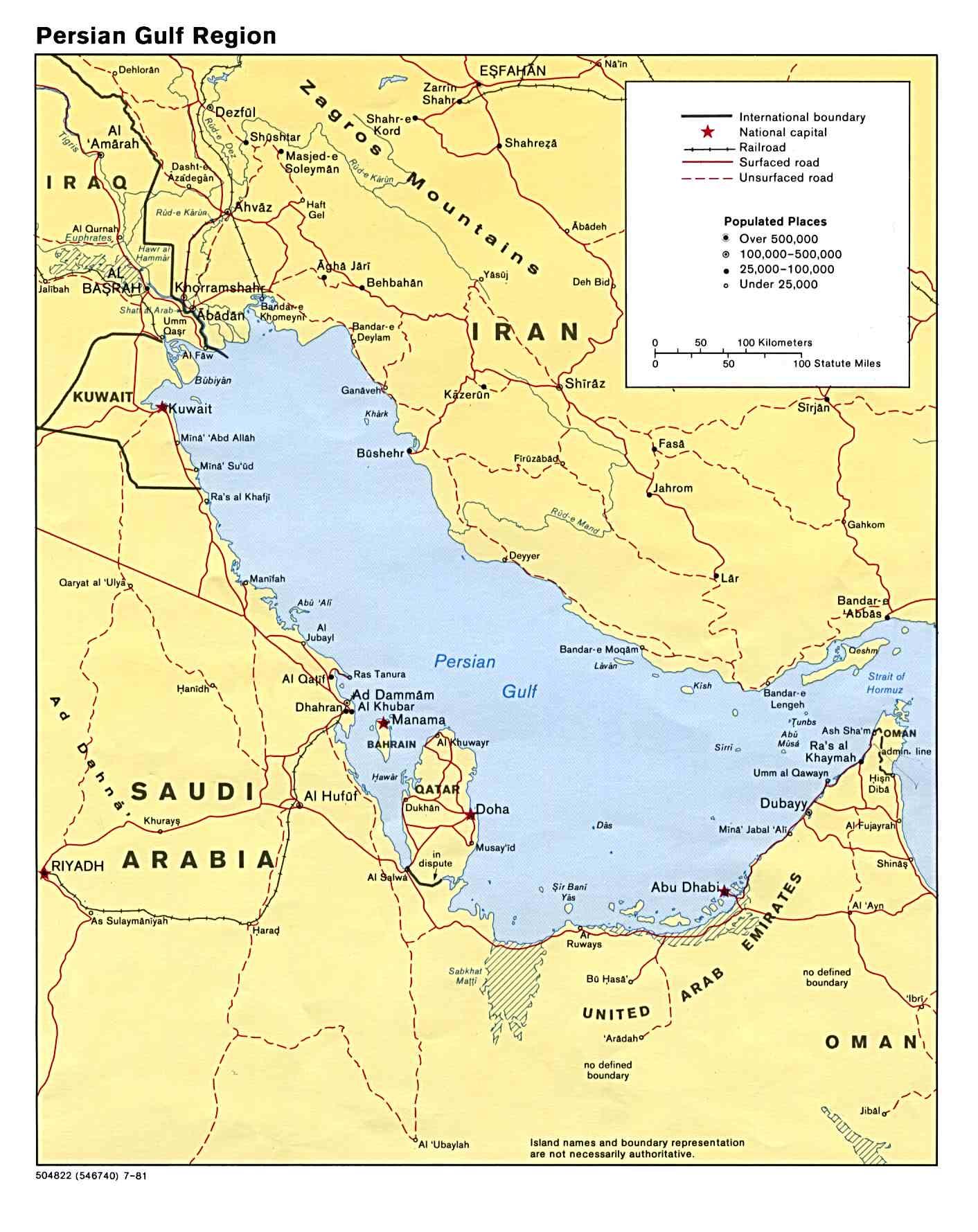 خلیج همیشه فارس